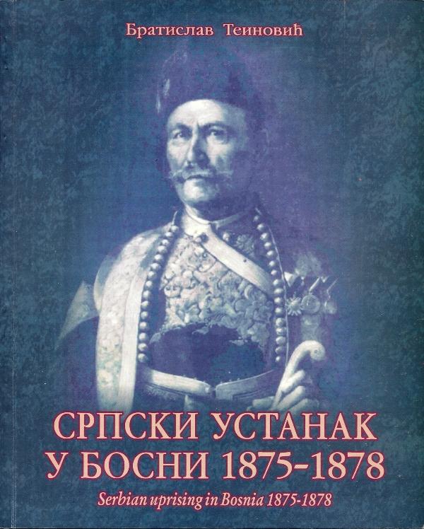 srpski-ustanak-u-bosni-1875-78