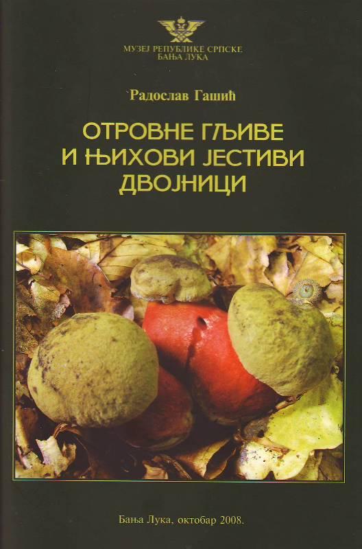 publikacija-gljive1