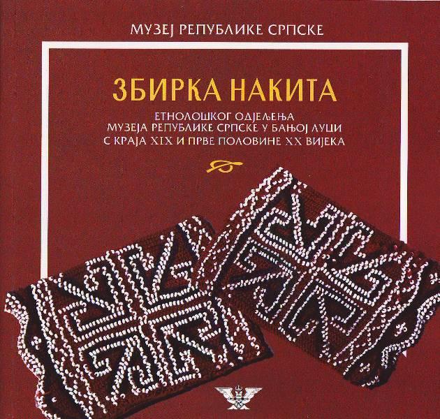 publikacija-zbirka-nakita