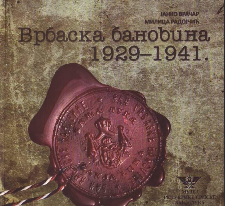 vrbaska-katalog