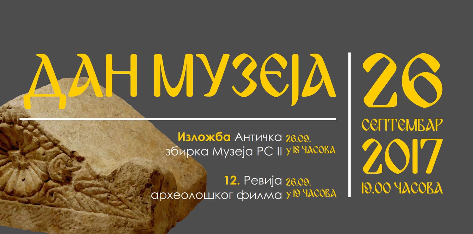dan muzeja