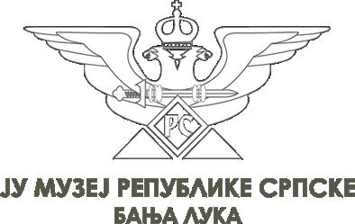 Музеј Републике Српске
